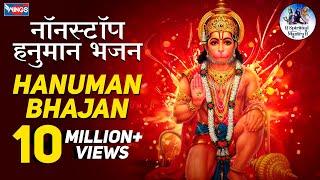 Hanuman Chalisa - Hanuman Ashtak - Hanuman Mantra - Hanuman Ji Ki Aarti ( Hanuman Full Song )