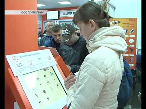 В Курске открылся магазин «Ситилинк»