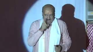 Depth of OM, Mandukya Upanishad. ॐ का रहस्य माण्डूक्य उपनिषद् Part-4