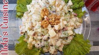 Waldorf Salad - How to make a simple fruit waldorf salad - Salad recipe - Nida