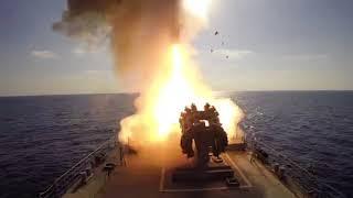 Пуски крылатых ракет «Калибр» фрегатом «Адмирал Эссен» по объектам ИГИЛ в Сирии