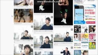無料フリー写真サイト ぱくたそから写真をダウンロードする|WEBマーケティング神戸・ブログ集客部 thumbnail