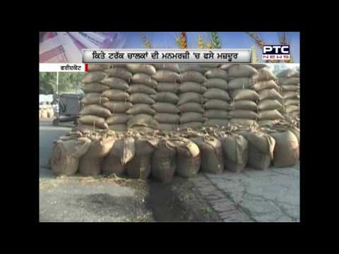 A GROUND REPORT OF WHEAT PROCUREMENT IN PUNJAB | SPECIAL REPORT PTC NEWS | April 25, 2017