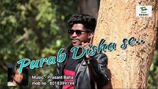 2018 New Nagpuri Christmas sadri album Video//Hai re jhadu Tara//BRMP ROCKERZ...