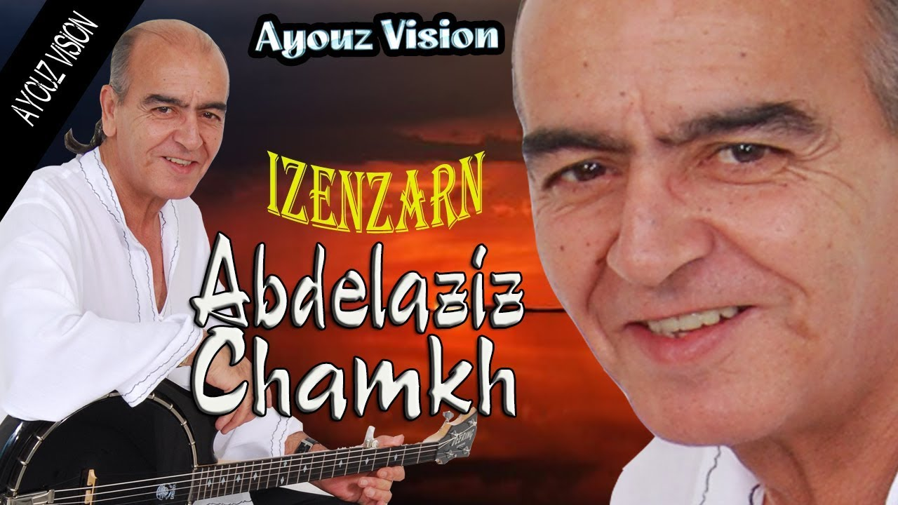 chamkh izenzaren mp3