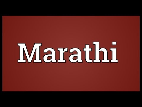 How do meaning in marathi