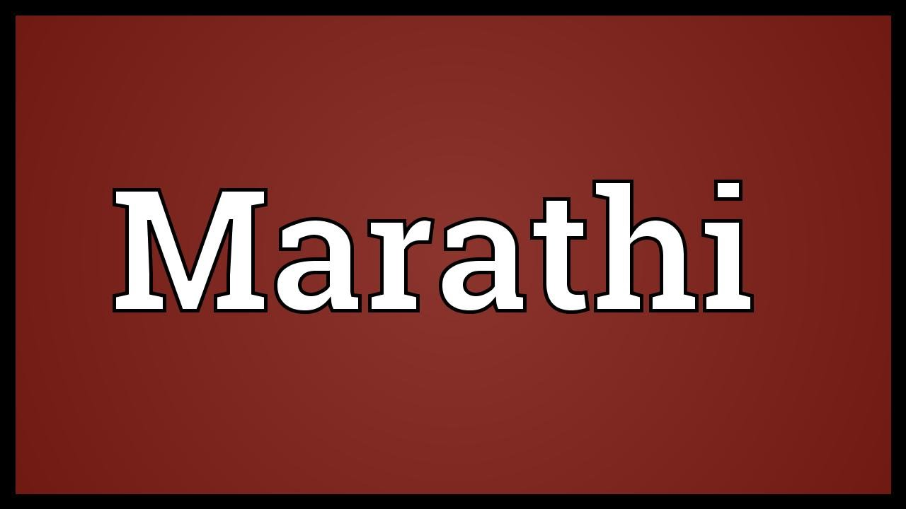 Marathi Meaning Youtube