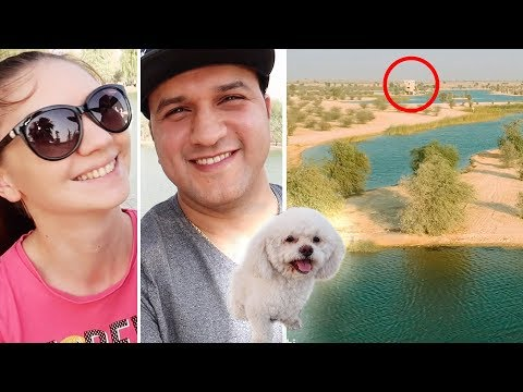 Incredible Road Trip To Al Qudra Lake Dubai - Dubai Vlogger
