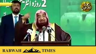 Pakistani cleric urges Imran Khan to issue death penalty against Ahmadis