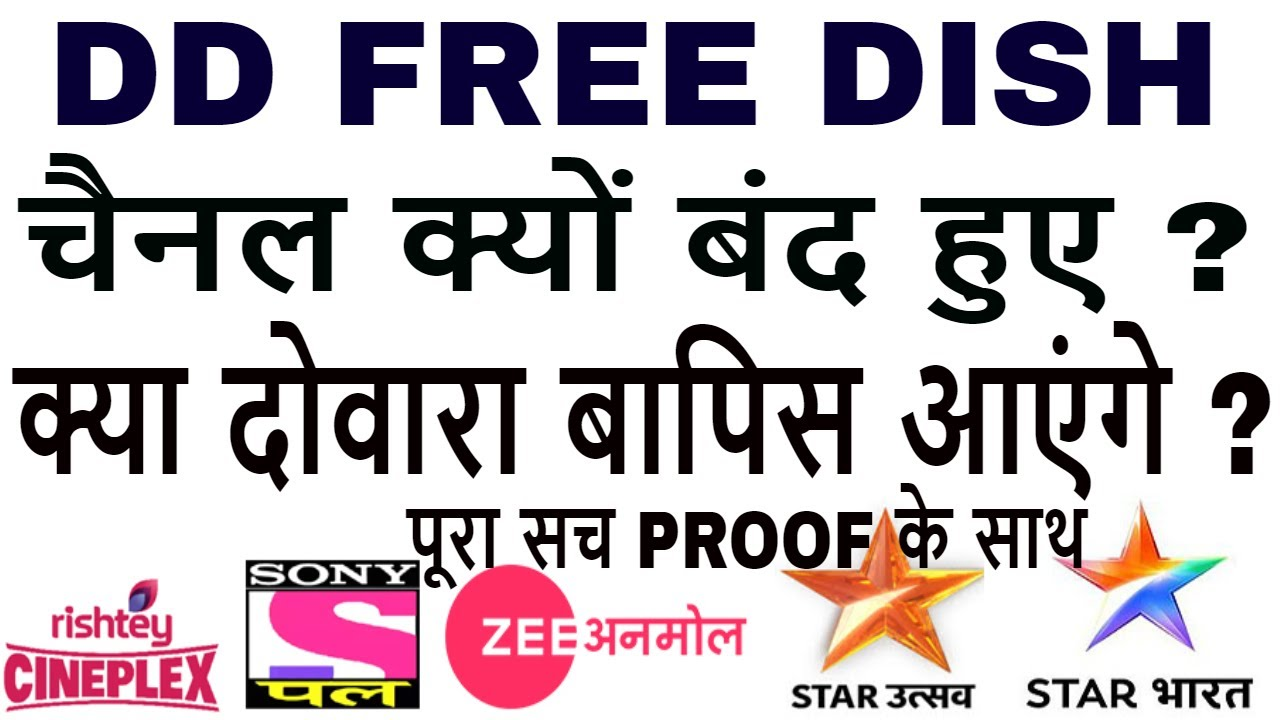 DD Free Dish,How to add Dd free dish old channels, zee anmol cinema, sony  wah,star ustab,Star bharat by Track and Play