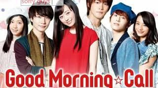 good morning call (おはようございます)