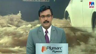 പത്തു മണി വാർത്ത | 10 A M News | News Anchor - Priji Josph | August 16, 2018