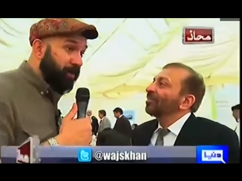 Mahaaz Wajahat Saeed Khan Kay Sath - 27 February 2016 | Dunya News