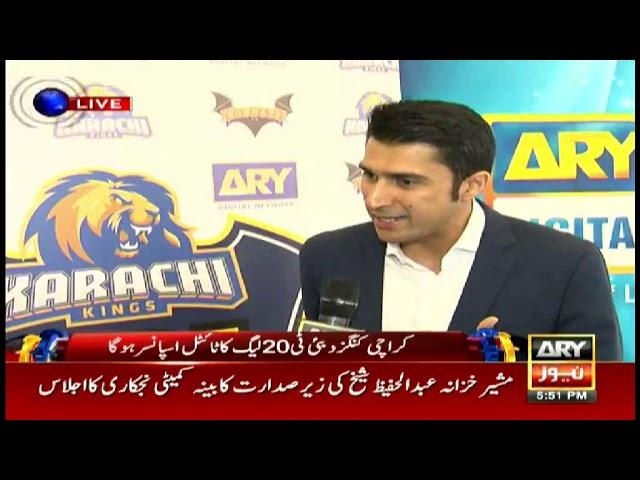 Karachi Kings becomes Dubai Super League's title sponsor