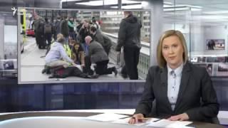 Нападение у британского парламента: один погибший, более 10 – ранены
