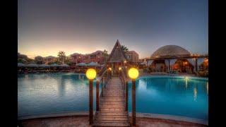 Calimera Habiba Beach Resort 4 Калимера Хабиба Бич Резорт Марса Алам Египет обзор отеля