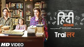 official trailer hindi medium   irrfan khan   saba qamar deepak dobriyal   in cinemas 19th may