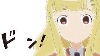 普通の女子校生が【ろこどる】やってみた。 『柏葉さつき』です。
