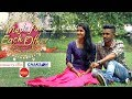Made For Each Other Season 2 I Meet Sumith Hima I Mazhavil Manorama mp3