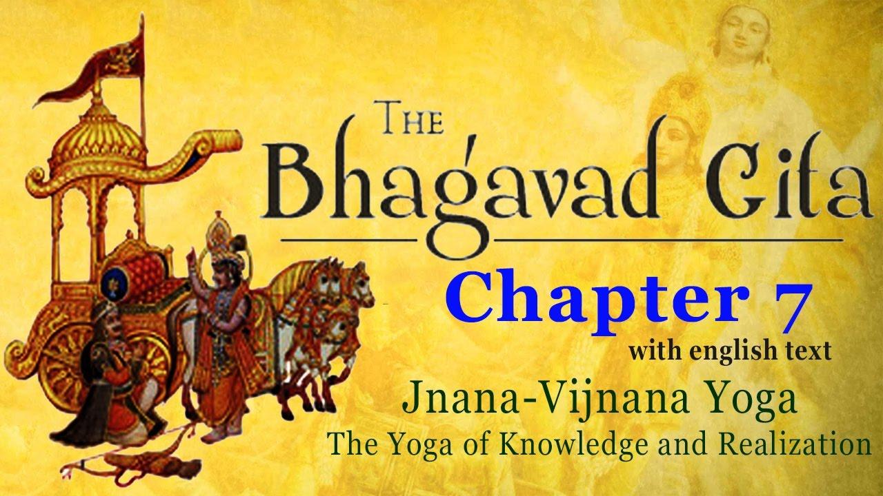 Bhagavad Gita Yoga Bhagavad Gita Chapter ...