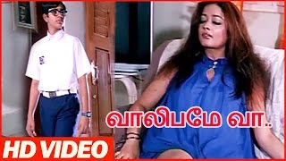 Valibame Vaa | Tamil Movie Scenes | Super Scenes