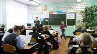 урок по математике в 3 классе
