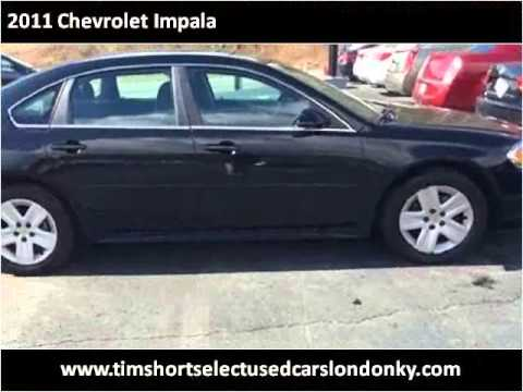 2011 chevrolet impala used cars london ky youtube. Black Bedroom Furniture Sets. Home Design Ideas