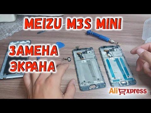 Meizu M3s Mini разборка и замена экрана