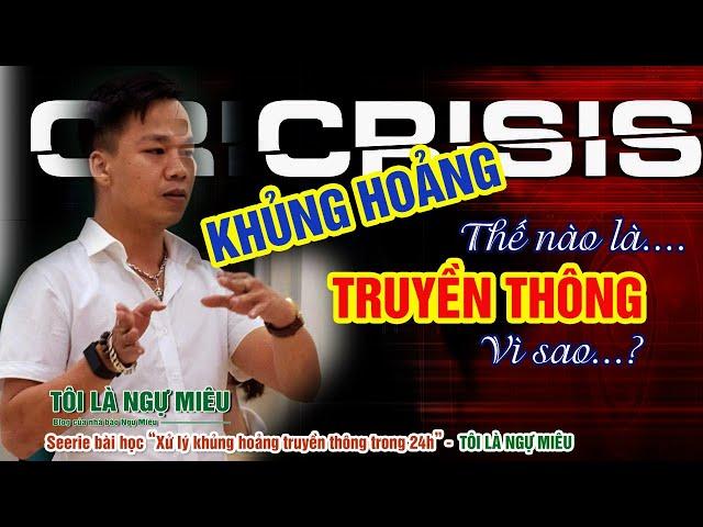 ✔ Video 01: Thế nào là khủng hoảng truyền thông và khủng hoảng truyền thông đến từ đâu?
