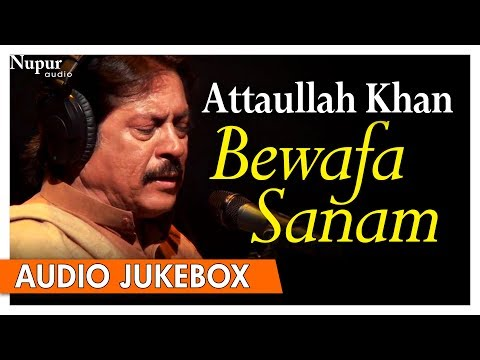 Bewafa Sanam - Attaullah Khan Sad Song - Popular Romantic Sad Songs - Nupur Audio