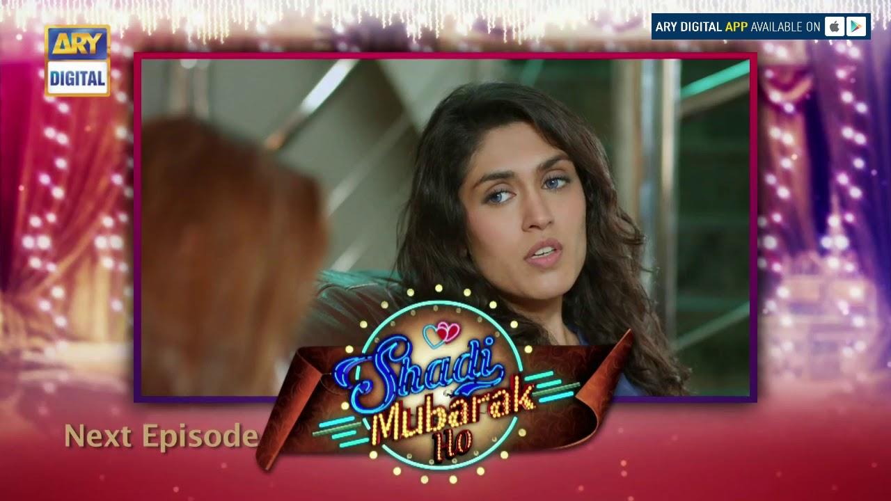 Shadi Mubarak Ho Episode 22 Teaser Ary Digital Drama Youtube