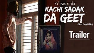 Kachi Sadak Da Geet | Official Trailer | Boota Singh Shaad | Sukhwinder Baggu | Punjabi Movies 2018