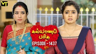 KalyanaParisu 2 - Tamil Serial | கல்யாணபரிசு | Episode 1437 | 20 November 2018 | Sun TV Serial