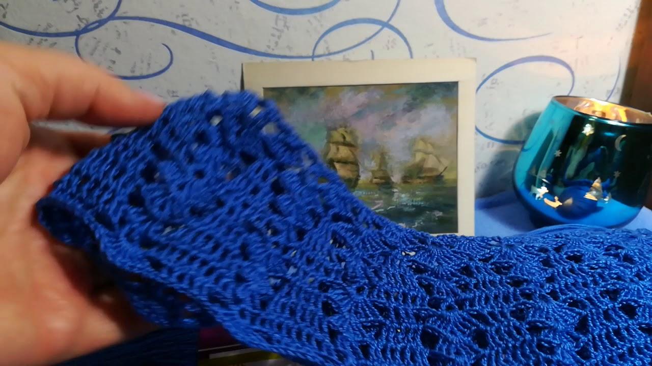 Нитка ирис рона текстиль