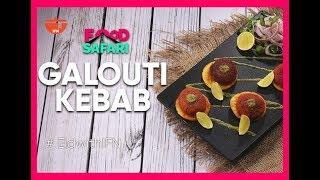 Galouti Kabab  All You Need To Know About Galouti Kebab I IFN Food Safari #EidWithIFN