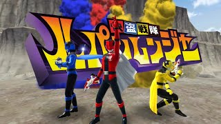 Super Sentai Legend Wars: Lupin Rangers Pose Fixed