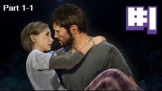 ล่าสุดแห่งพวกเรา - HRK - The Last of Us - Part 1/1