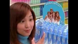 国仲涼子初CM (2000年)