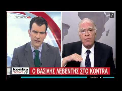 Β. Λεβέντης / Δελτίο Ειδήσεων, Kontra Channel / 19-2-2017