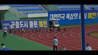 제50회 춘계전국중고육상대회 남중100m 예선5조 승민