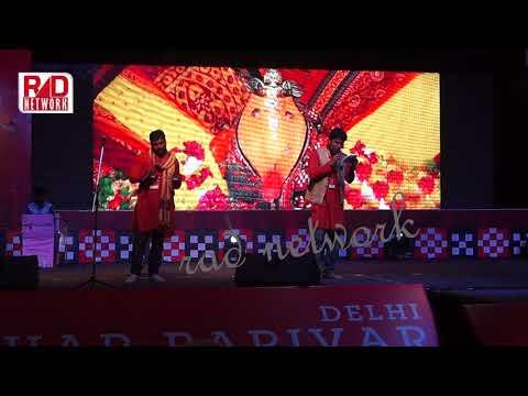 Maa Samaleswari BHAJAN by juhar family delhi