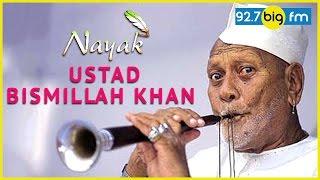 Ustad Bismillah Khan...