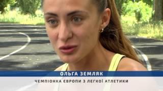 """Олімпійські Історії"" з Ольгою Земляк (15.07.2017)"