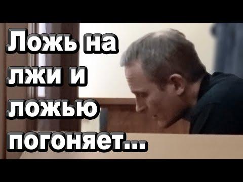 Денниса Кристенсена СНОВА отправили в ШИЗО   Новости от 25.07.2020
