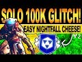 Destiny 2 | SOLO 1OOK GLITCH! How To Get EASY NIGHTFALL Loot, CHEESE & FARM! (Season Of The Worthy)