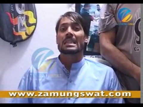National Player Anwar Ali khan