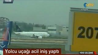 видео В Стамбуле самолет Airbus 321 врезался в пассажирский автобус