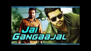 Download Full Hindi Movie 2017  Action Thriller   Superhit MP3 song and Music Video