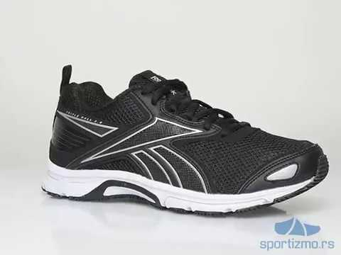 054663030cf Reebok Triplehall 5.0 Men - Sportizmo - YouTube