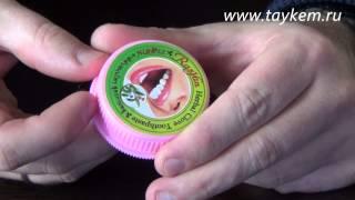Обзор тайской зубной пасты(Специально для http://taykem.ru и http://vk.com/taykemerovo Это видеообзор тайской отбеливающей зубной пасты Raysan от ISME. Очень..., 2014-02-11T04:46:07.000Z)